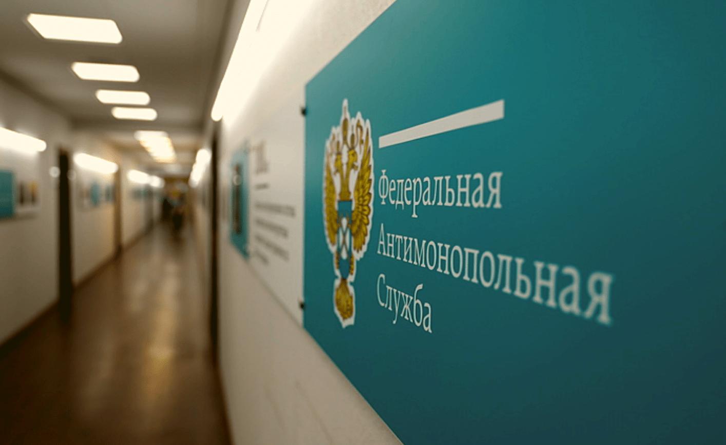 ФАС России сообщает о первых результатах расследования на рынке металлоконструкций